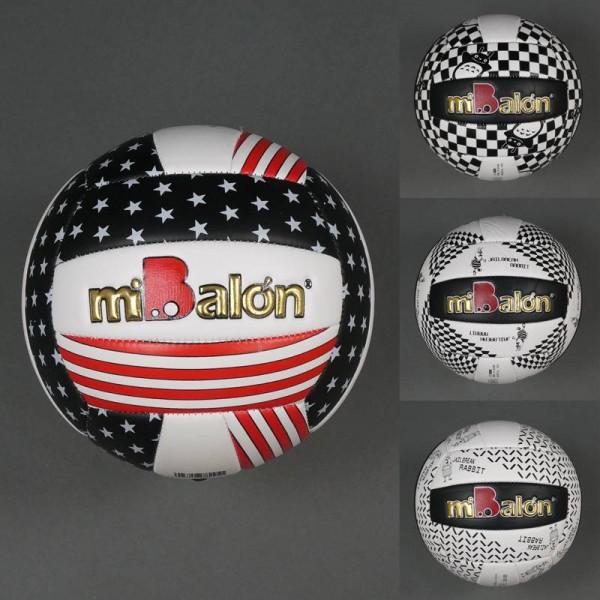 Мяч волейбольный 772-433 (60)