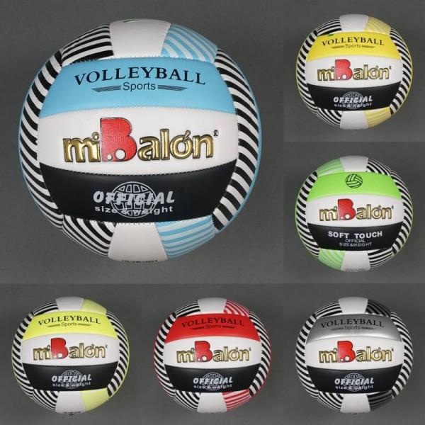 Мяч волейбольный 772-434 (60)