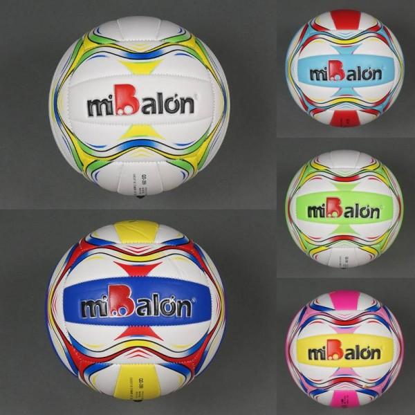 Мяч волейбольный 772-435 (60) 260-280 амм, 18 панелей, 5 цветов
