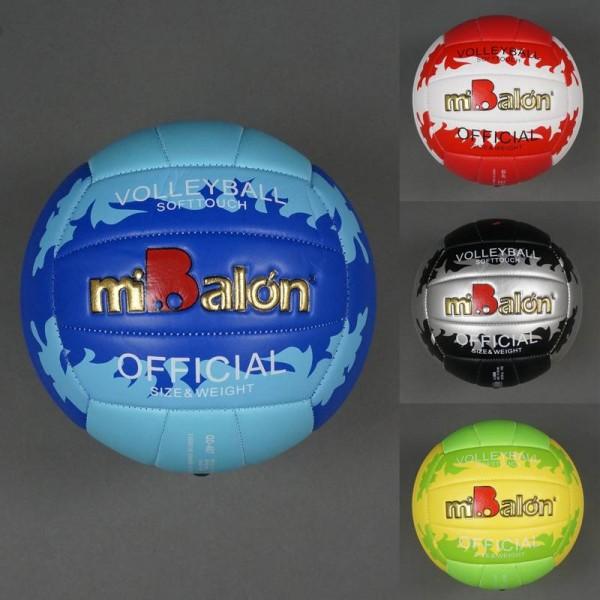 Мяч волейбольный 772-437 (60) 280-300 амм, PVC, 18 панелей, 4 цвета