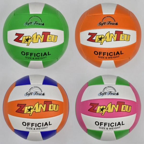 Мяч волейбольный 772-510 (60)  мягкий PVC, 4 цвета, 260-280 амм, резиновый балон