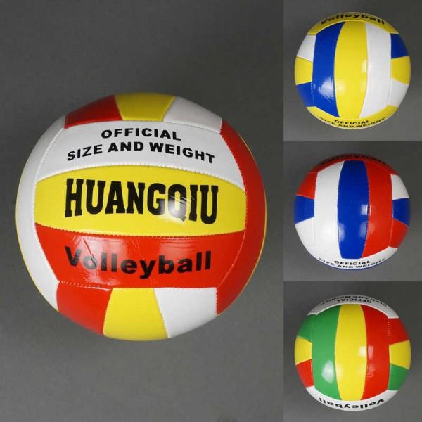 Мяч волейбольный 779-243 (60) материал PVC, 260-280 амм, 3 цвета, резиновый балон