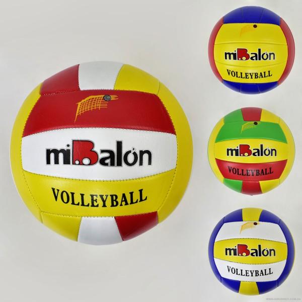Мяч волейбольный F 21943 (100) 4 вида, 260 амм, материал PVC