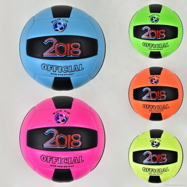 Мяч волейбольный F 21944 (60) 5 цветов, 270 амм, материал PU