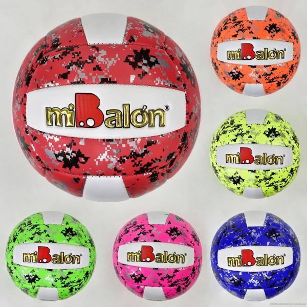 Мяч волейбольный F 21947 (60) 6 цветов, 270 амм, материал PU