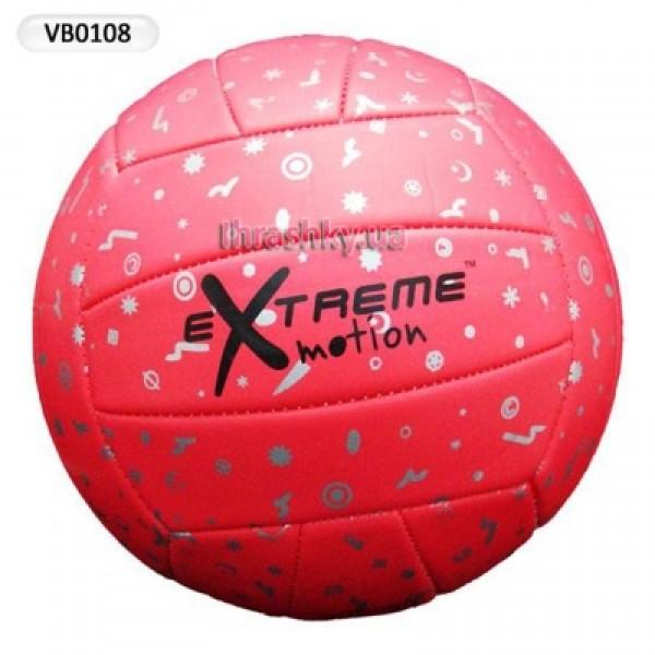 Мяч волейбольный VB0108