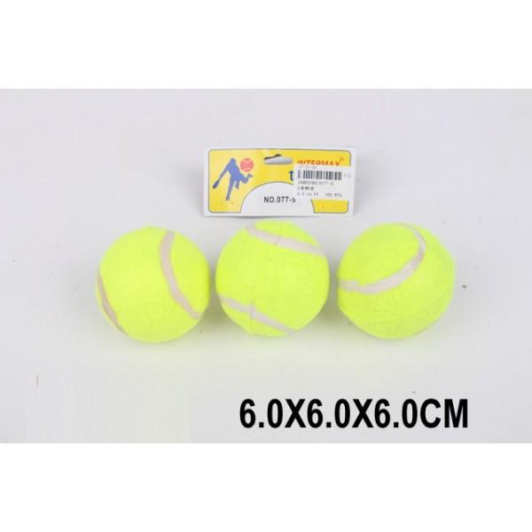 Мячики для/тенниса 077-5