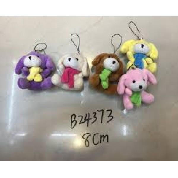 Мягкая игрушка-брелок B24373