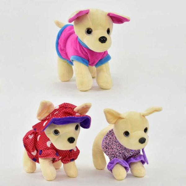 """Мягкая игрушка Е 21284 (180) """"Собачка"""""""