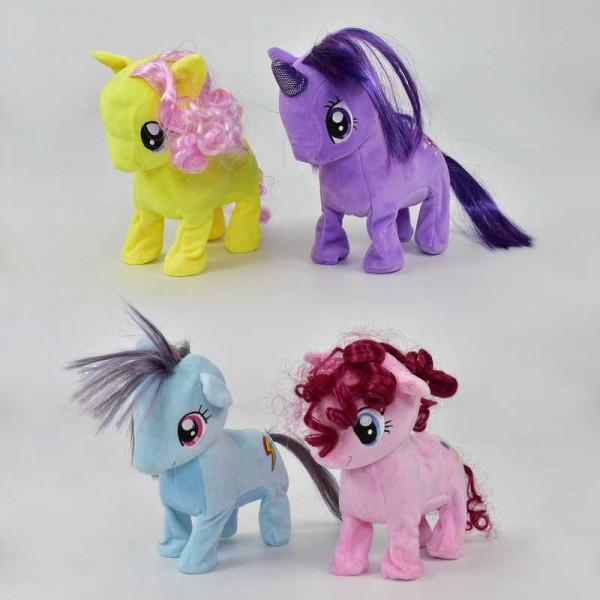 "Мягкая игрушка N 00070 ""Пони"" (48)"