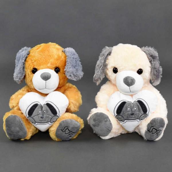 """Мягкая игрушка """"Собачка с сердечком"""" С 22796 (120)"""