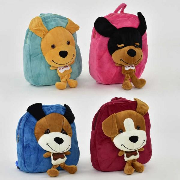 Мягкий рюкзак Е 21254 с собачкой (150)