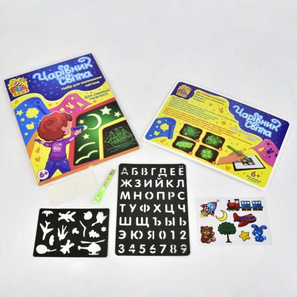 "Набор для рисования 7299 ""Волшебник Света"" (24) формат А3 ""FUN GAME"" в коробке"