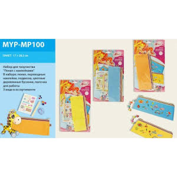 """Набор для творчества """"WINX"""" MYP-MP100 (161251)"""
