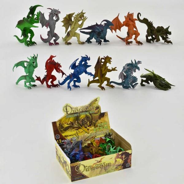 Набор драконов 238-3 (24)
