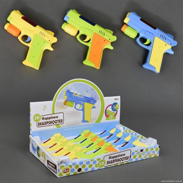 Набор пистолетов 8830 А (20)