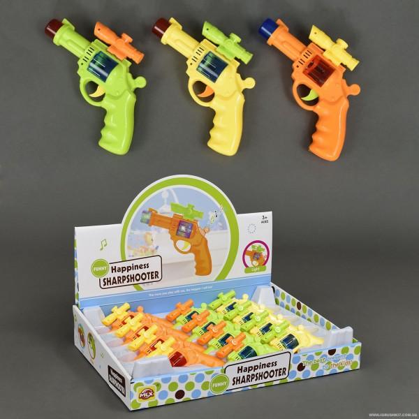 Набор пистолетов 8831 А (20)