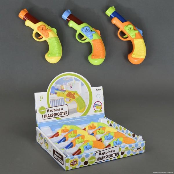 Набор пистолетов 8832 А (30)