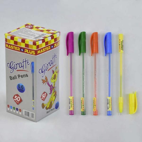 Набор шариковых ручек 8825 / 555-714 (80)