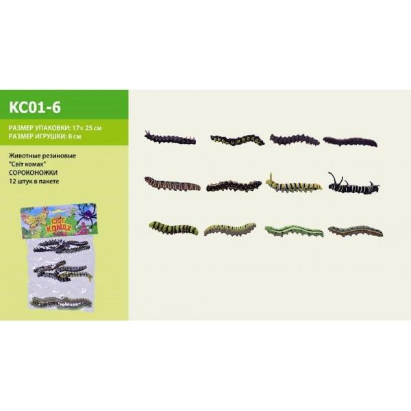 Насекомые KC01-6