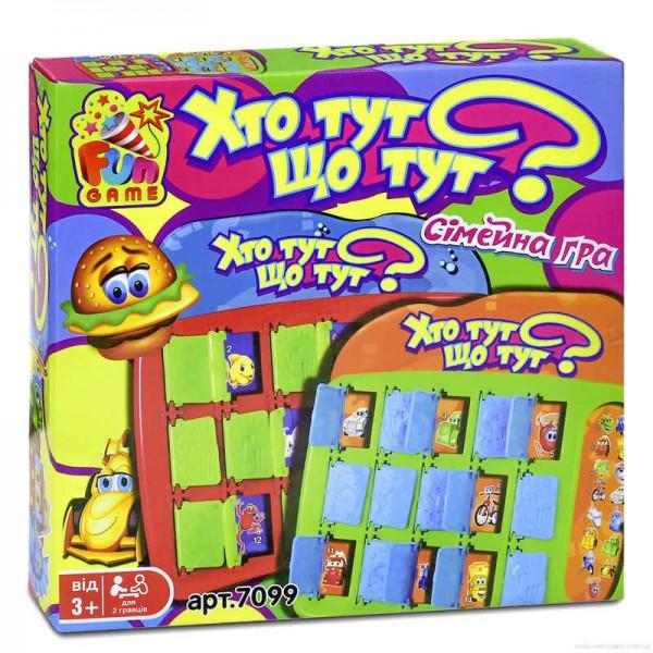 """Настольня развлекательная игра 7099 (48) """"Що тут? Хто тут?"""" в коробке """"FUN GAME"""""""