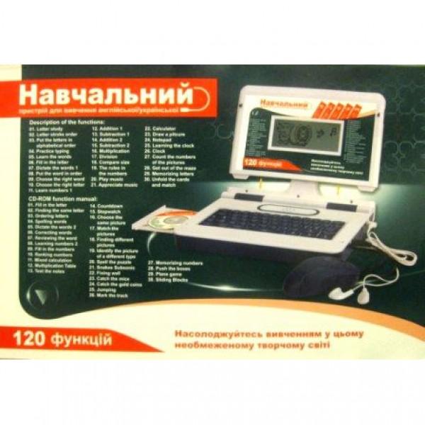 Ноутбук 8841E/R (661225)