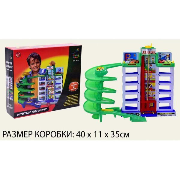 Паркинг 922R (922) (12шт) 6 уровней, 4 машинки, в коробке 39, 5*10, 5*35см