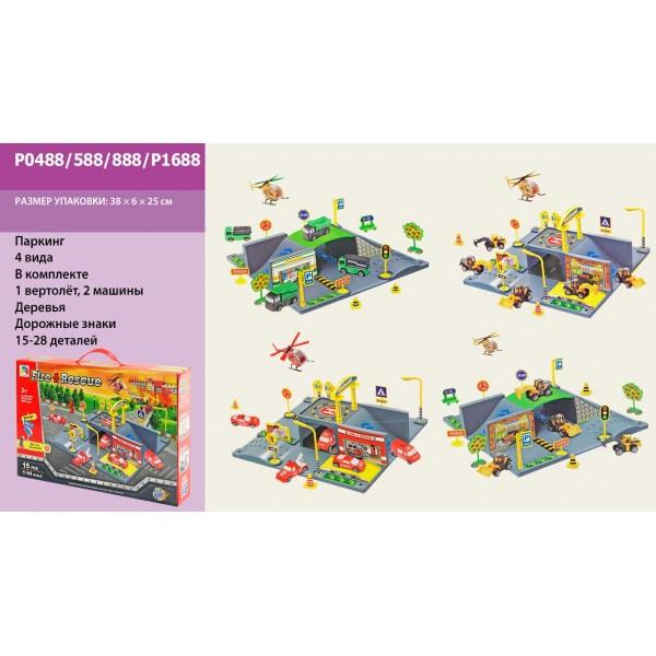 Паркинг P0488/588/888/P1688 (36шт) 4 вида, в коробке 38*25*6, 5см