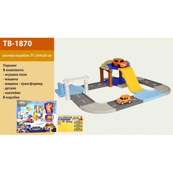 Паркинг TB-1870 (30шт/2)в кор.25, 7*9*31, 8см