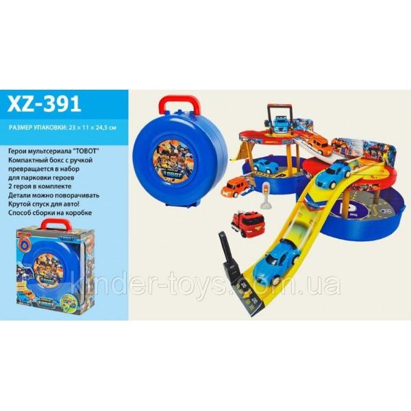 Паркинг XZ-391