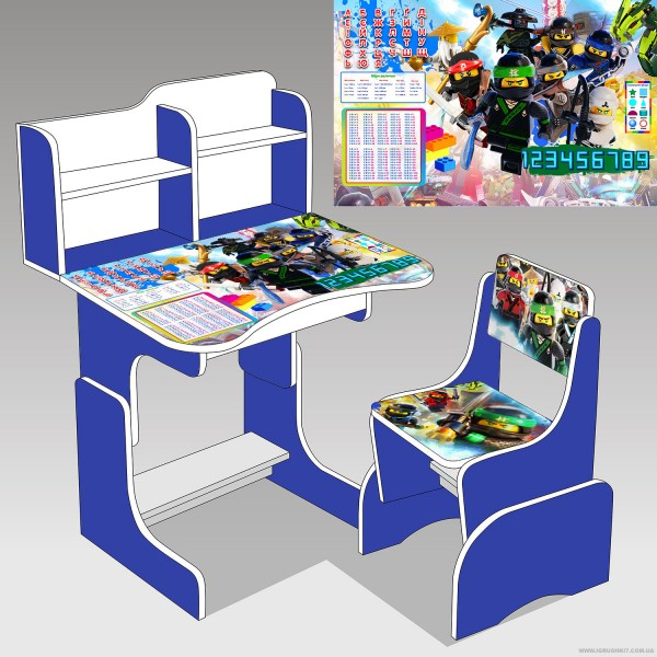 "Парта школьная ЛДСП ПШ 024 ""Нинзяго"" (1) цвет синий (парта+1 стул), 690*450"