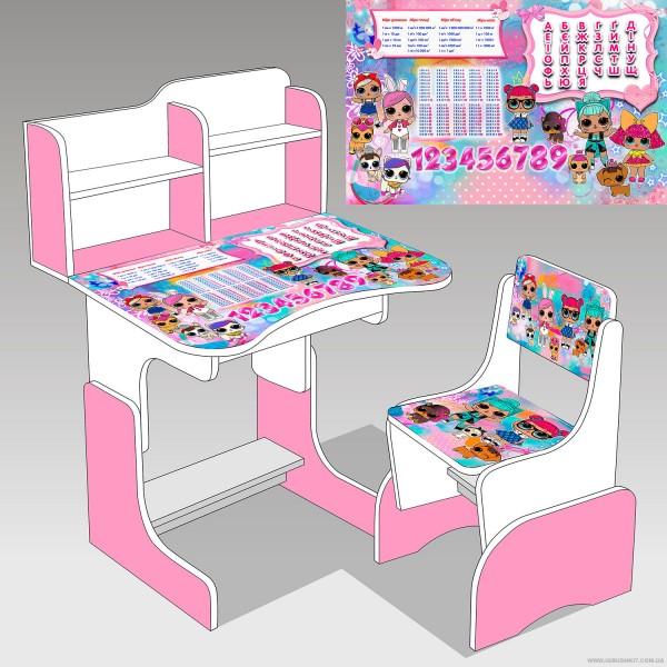 """Парта школьная """"ЛОЛ"""" ЛДСП ПШ 035 (1) 69*45 см., цвет бело-розовый, + 1 стул"""