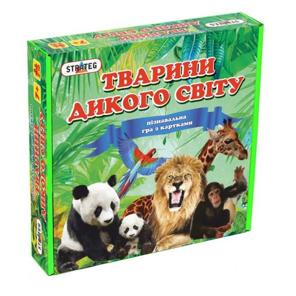 """Пазлы """"Животные дикого мира"""" 655 (10) """"STRATEG"""""""