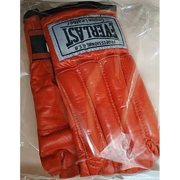 Перчатки SP-EV-4011LTH (4011)