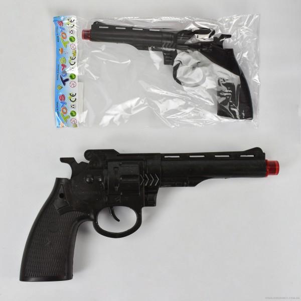 Пистолет 810-12 (504)