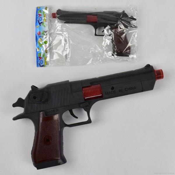 Пистолет 8824 (468)