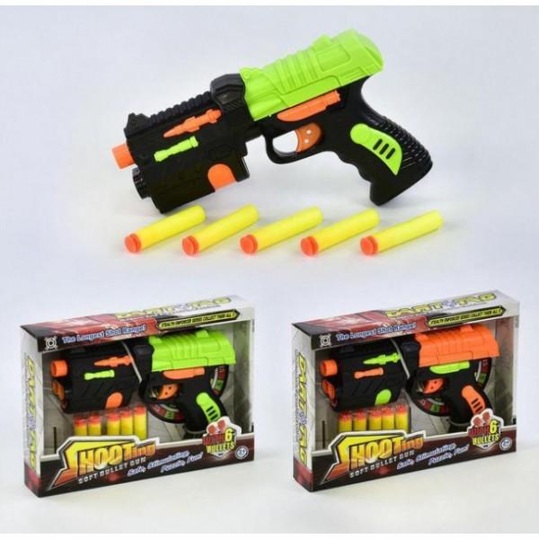 Пистолет H1100F-6