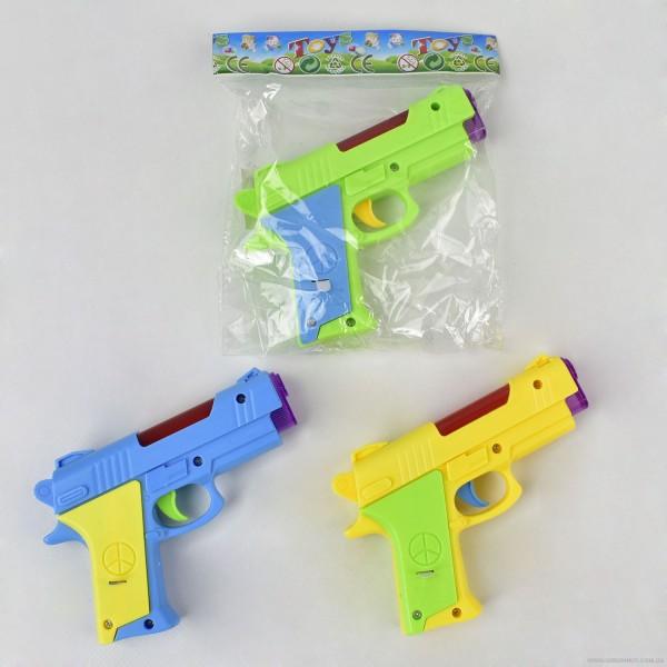 Пистолет HY 688-1 (360)