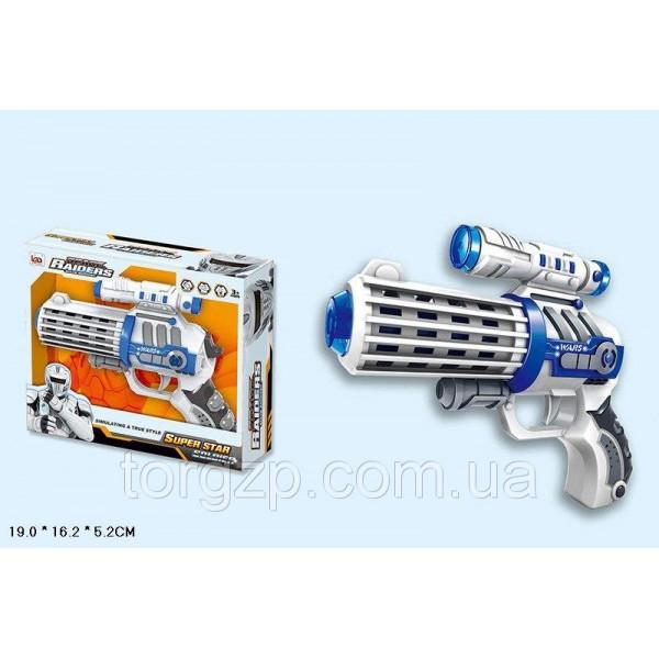 Пистолет LM666-1Y
