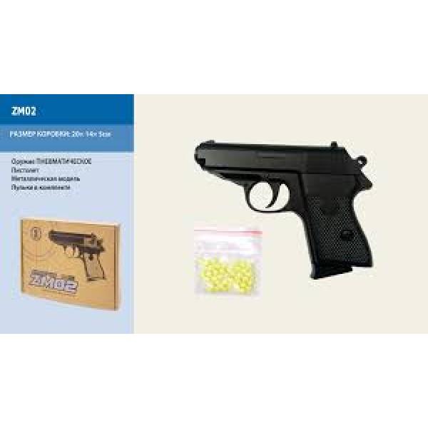 Пистолет металл ZM02
