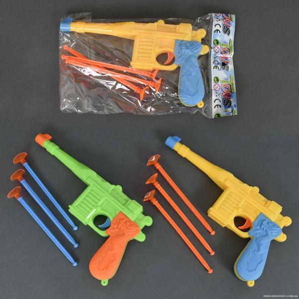 Пистолет с присосками 1688-2 (480/2)
