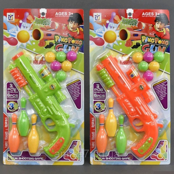 Пистолет с шариками 648C
