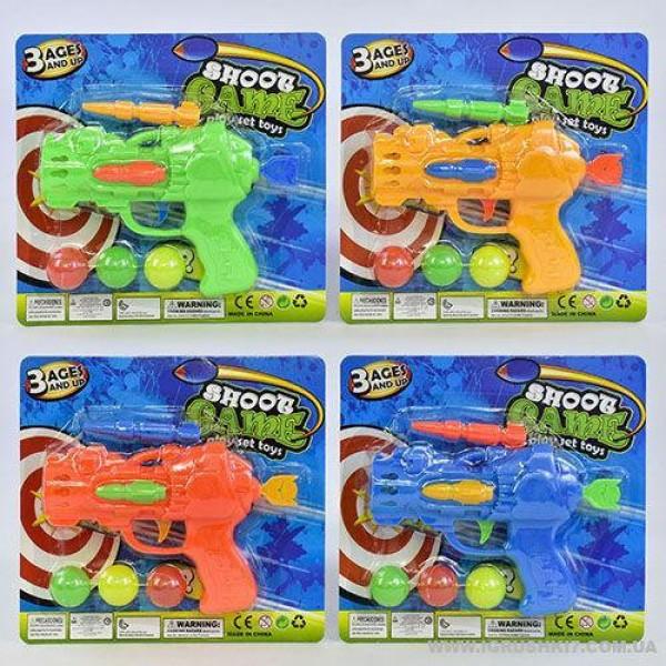 Пистолет с шариками 812-5