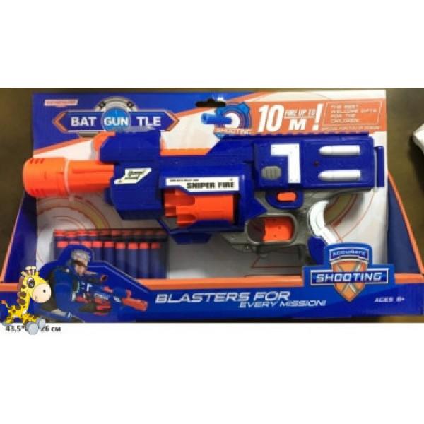 Пистолет с шариками 950 (1415693)