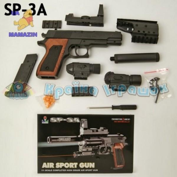 Пистолет SP-3A (AZ011) (A801543)