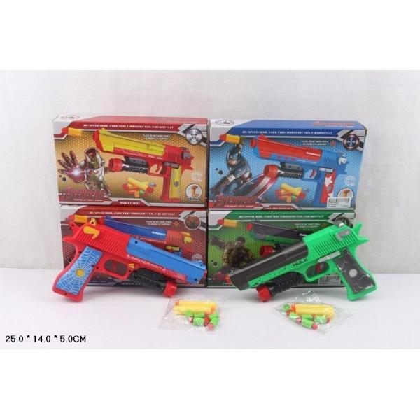 Пистолет SY160ABCD