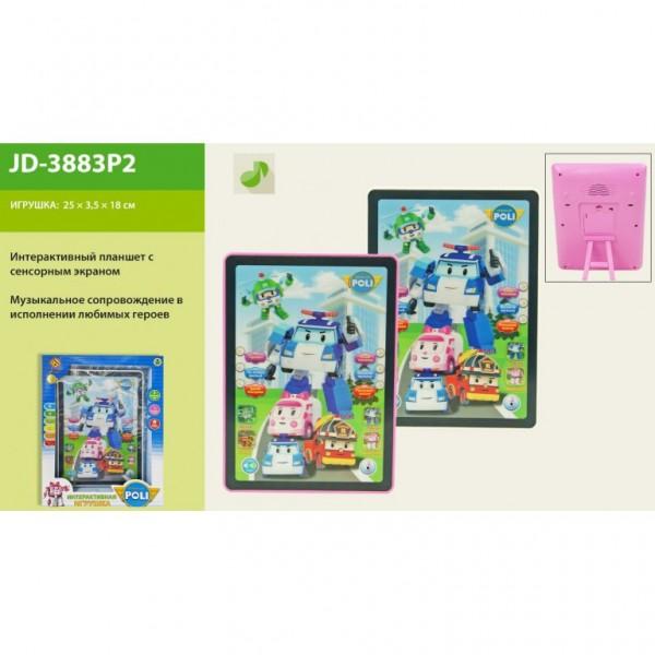 Планшет игровой JD3883P2