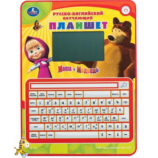 """Планшет """"Умка"""" """"Маша и Медведь"""" AP-100"""