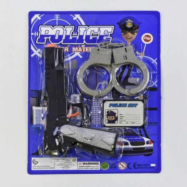 Полицейский набор 137-12