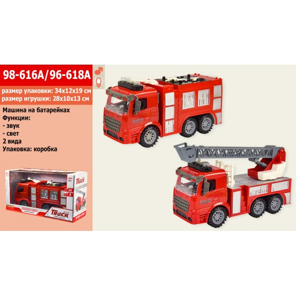 Пожарная машина батар. 98-616A/98-618A